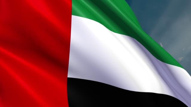 阿拉伯聯合大公國 - 標誌 - 4k - 迴圈 - uae flag 個影片檔及 b 捲影像