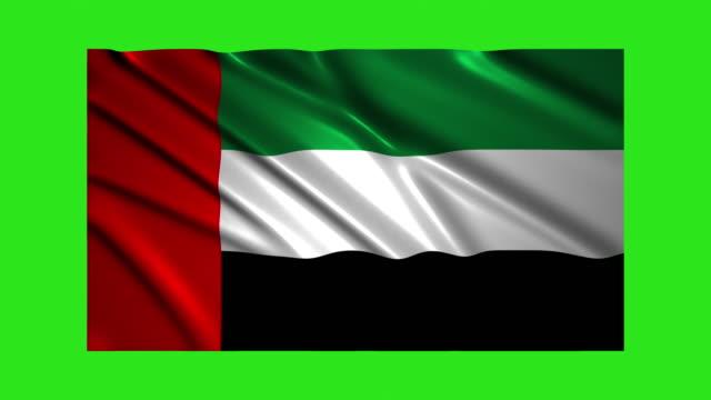 united arab emirates flag waving,loopable on green screen - uae flag стоковые видео и кадры b-roll