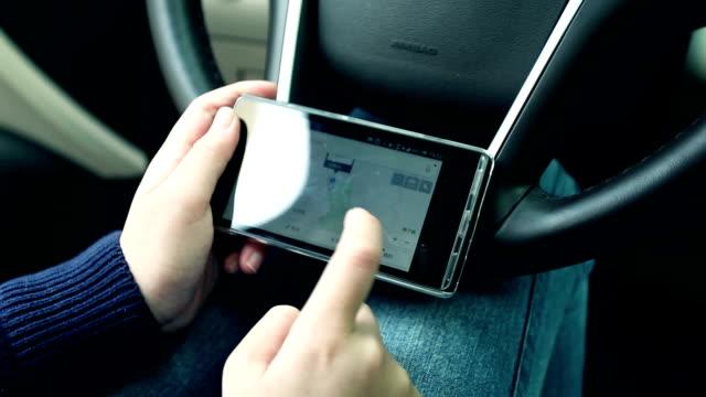 Using mobile navigation system video