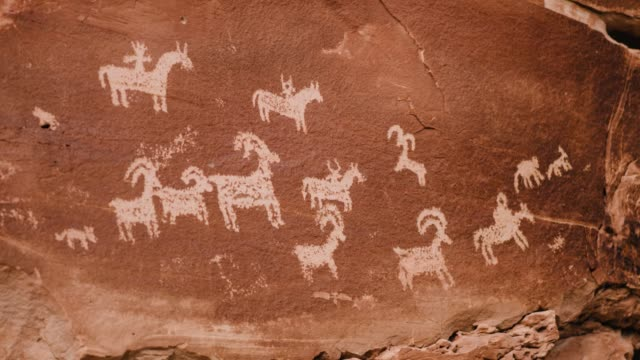 Ute Petroglyph in Arches National Park