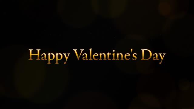 ハッピーバレンタインデーという言葉が入ったビデオ。 - バレンタイン点の映像素材/bロール