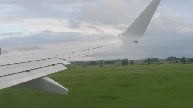 飛行機出発からの眺め ビデオ