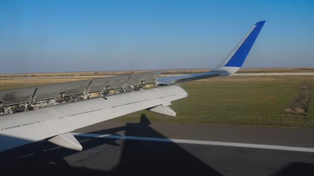從陸飛機檢視 - 亞洲中部 個影片檔及 b 捲影像