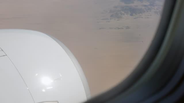 View from the plane illuminator on the desert of Sinai