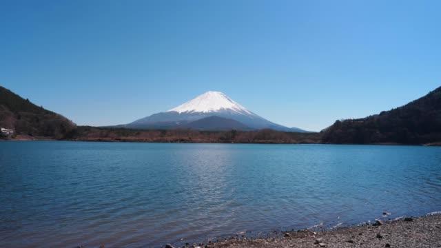 庄司湖から見る富士山 - 冬点の映像素材/bロール