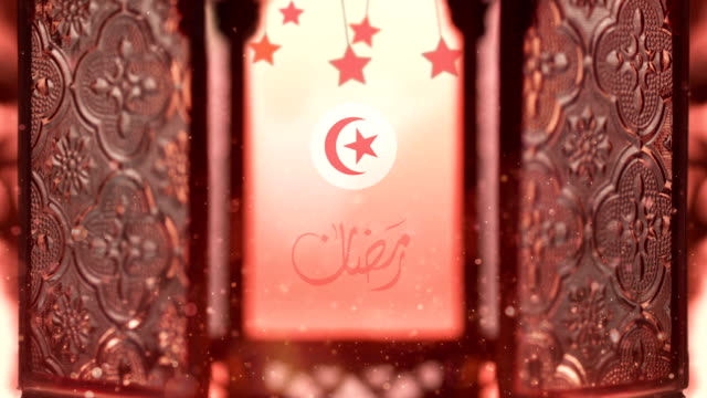 view of a red lantern to celebrate ramadan kareem. a lots of lights in the video with animations which represents tunisia. - ramadanowa latarnia filmów i materiałów b-roll