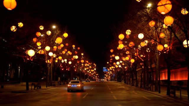 vidéos et rushes de vue du paysage urbain la nuit pendant le festival chinois de source,xi'an, chine. - avenue