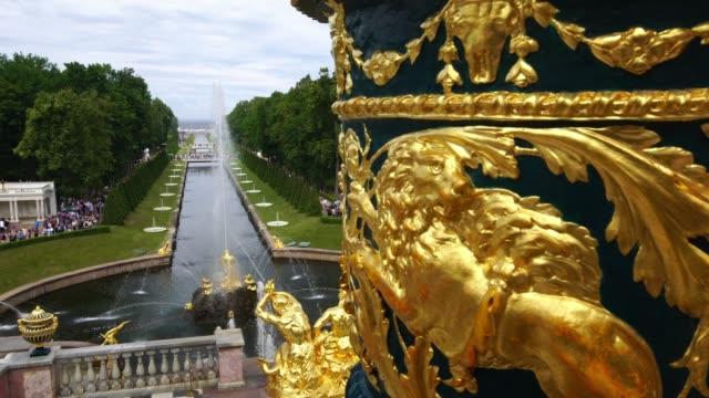 View of Grand Cascade canal fountains in Peterhof, Saint Petersburg, Russia