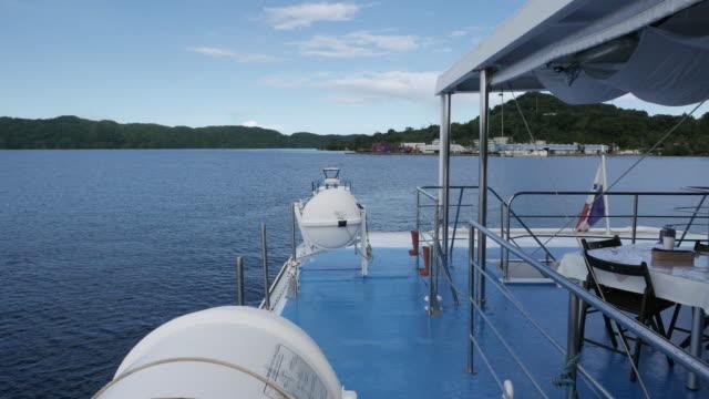 vídeos y material grabado en eventos de stock de vista del puerto en koror, palau - sea life park
