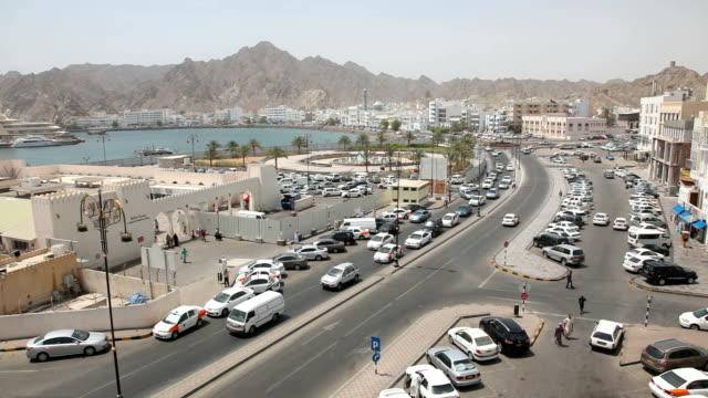 View of Mutrah Corniche, Muscat video