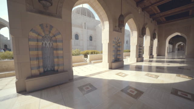 view of palace archways in oman - oman стоковые видео и кадры b-roll