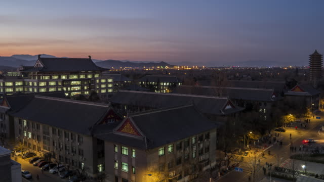 T/L WS HA PAN View of Peking University, Beijing, China, from Dusk to Night