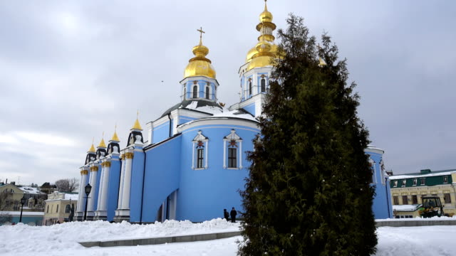 View of St. Michael's Cathedral in Kiev video