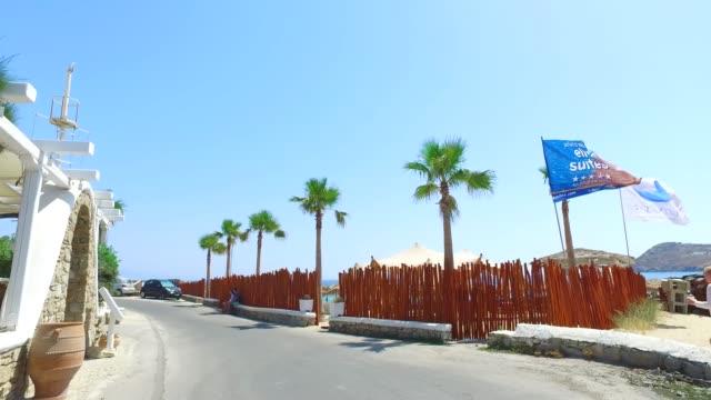 View of street near 'Elia beach' in Mykonos island/ Greece  Cyclades islands in the Aegean Sea - Greece