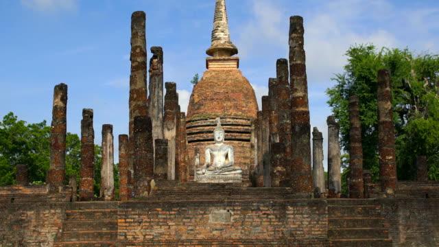 ZO WS View of Sukhothai Historical Park, Sa Sri temple, Thailand video