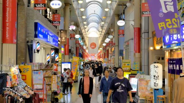大阪のモールで日本の大きな白旗の眺め ビデオ