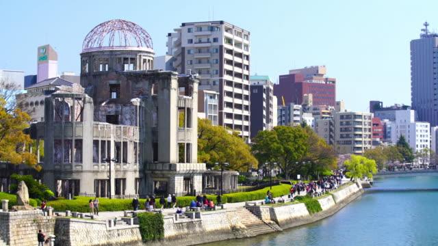 表示の原爆ドームを広島日本 - 残骸点の映像素材/bロール