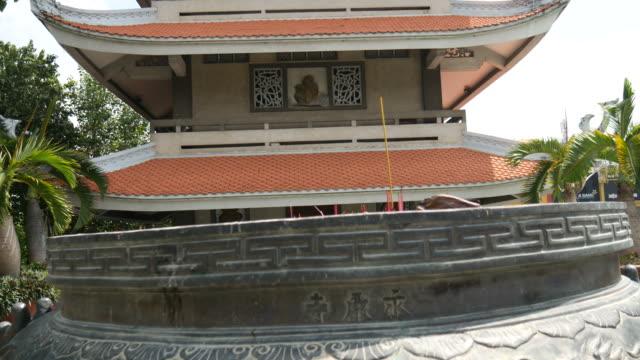vídeos de stock, filmes e b-roll de vinh nghiem pagode no vietnã - templo