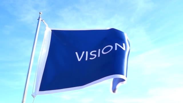 Vision Flag