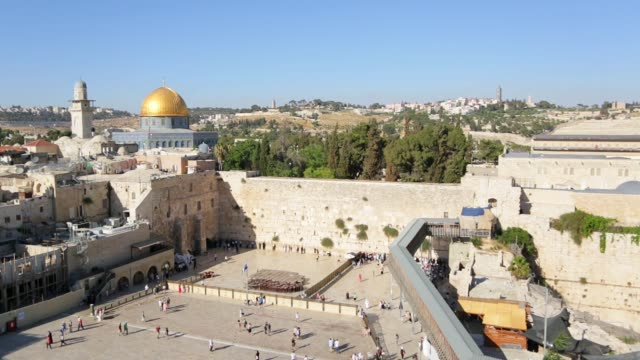 Wailing Wall, Dome of the Rock and Al Aqsa Mosque video