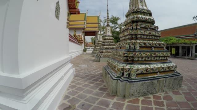泰國曼谷, 透過笏寺的視角漫步 - 東南 個影片檔及 b 捲影像
