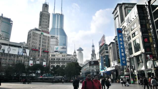 Fußgängerzone in Shanghai – Video