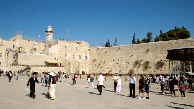 Walking through the Western Wall Plaza video