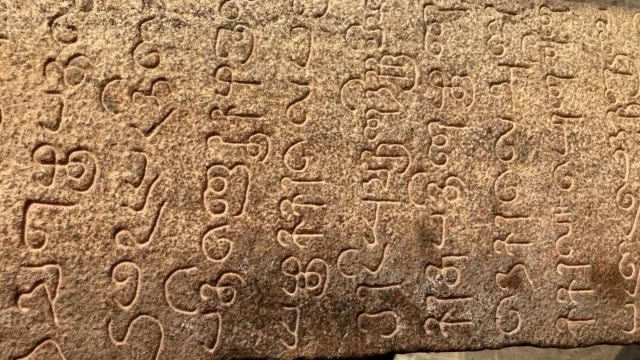 vägg inskriptioner som finns i brihadeeswarar templet i thanjavur, tamil nadu - fornhistorisk tid bildbanksvideor och videomaterial från bakom kulisserna