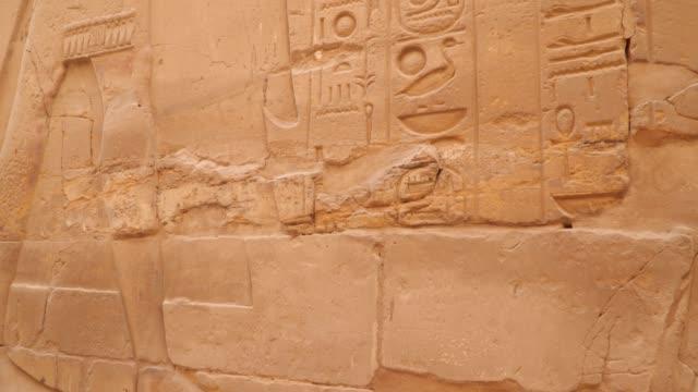 vídeos de stock, filmes e b-roll de paredes com hieróglifos no templo de karnak. luxor - civilização milenar
