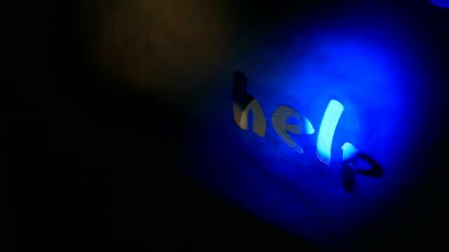 Warning lights, police lights, help inscription