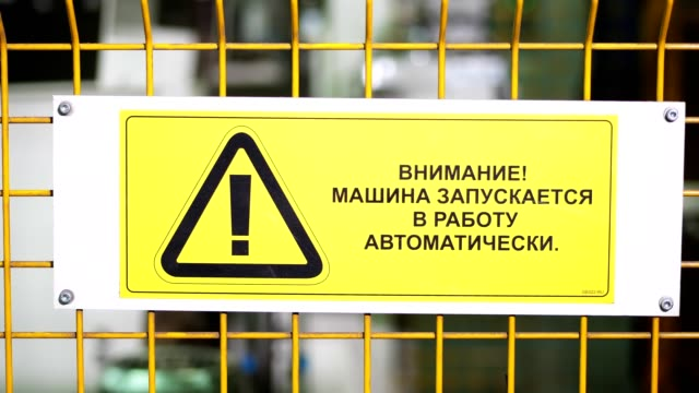 warning sign text with black painted letters on yellow background. concept for do not enter the area, caution, danger, construction site. sign with safety notices in factory - icon set healthy video stock e b–roll