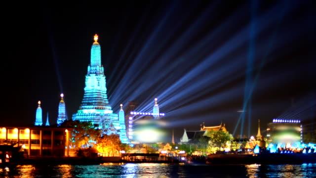 Wat Arun and billbroad in New Year celebration, Bangkok, Thailand video