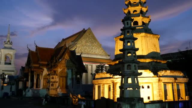 Wat Kanlayanamit Woramahawihan video