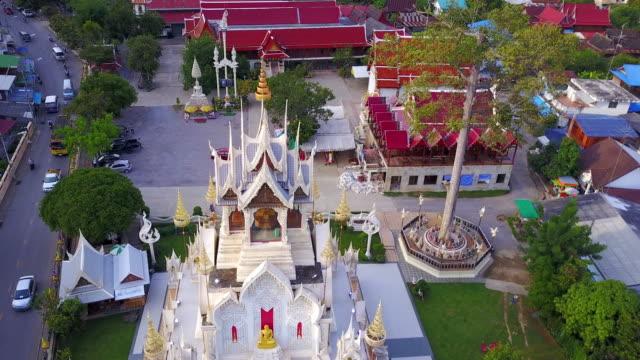 Wat Koi, Phetchaburi, Thailand. video
