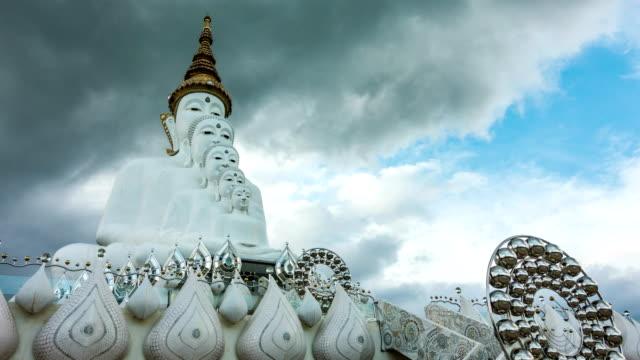 Wat Phra Sorn Kaew in Khaoko Phetchabun,Thailand. video