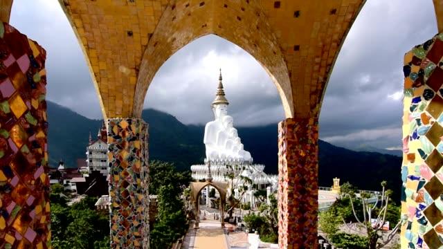Wat Phra Sorn Kaew, Phetchabun, Thailand video