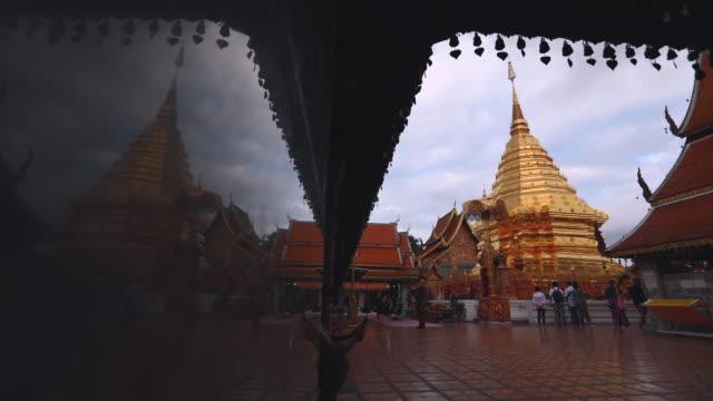 Wat Phra That Doi Suthep In Chiang Mai Thailand.