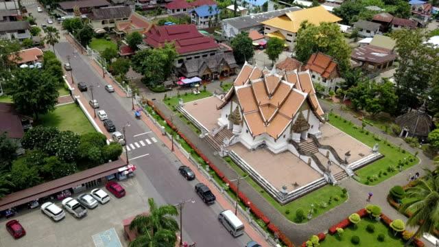 Wat Phumin in Nan province ,Thailand video
