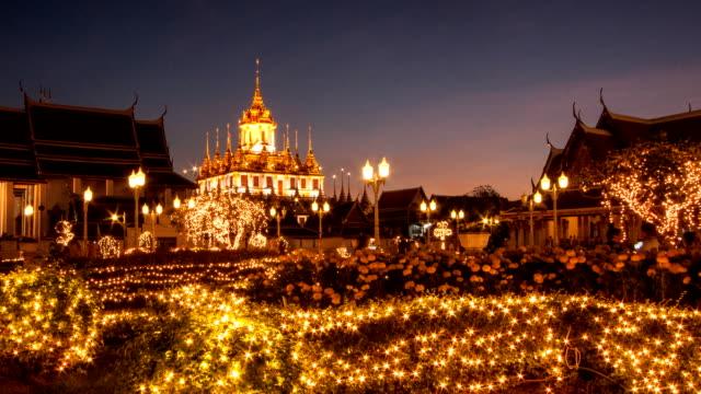 Wat Ratchanaddaram and Loha Prasat Metal Palace in Bangkok ,Thailand video