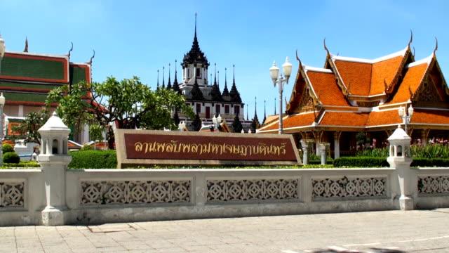 Wat Ratchanaddaram - Bangkok, Thailand video