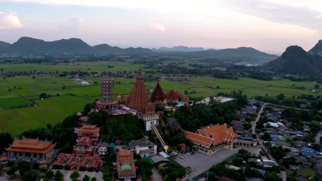 Wat Tham Sua is a public temple in Kanchanaburi, Thailand