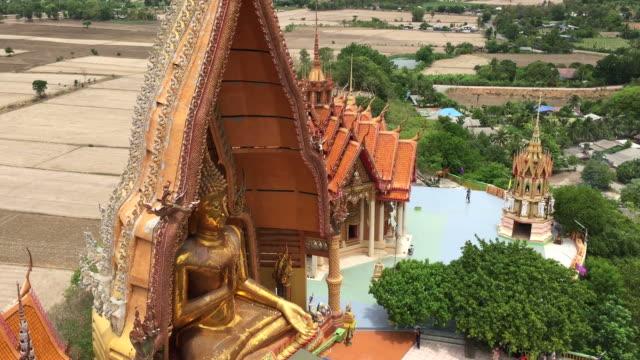 HD : Wat Tham sua , The Tiger temple in Kanchanaburi , Thailand