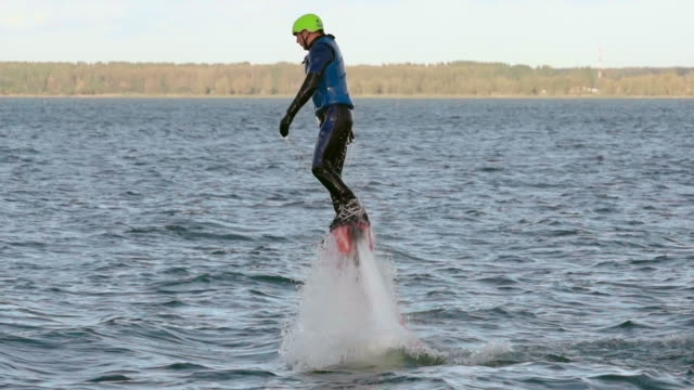 Water Jet Pack video