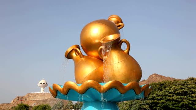 Water jug monument. Muscat, Oman video