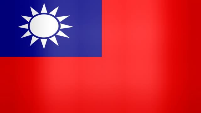 waving flag of taiwan looping background - polityka i rząd filmów i materiałów b-roll