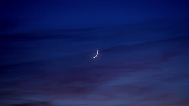 Waxing Crescent Moon at Dusk