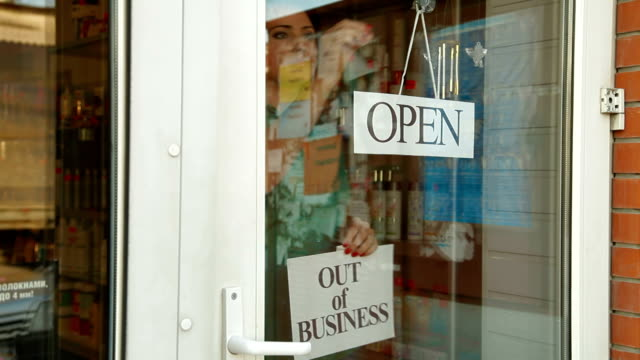 We Are Closed, Going Out Of Business video