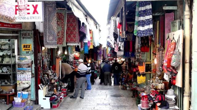 West Jerusalem market video