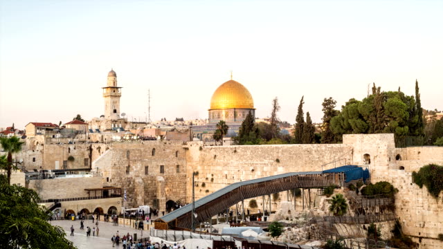 Western Wall and Dome of the Rock, Israel video