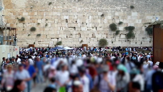 Western Wall Entrance video